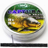 CAPTURA Duo Braid 20 lb 20 m К 177123